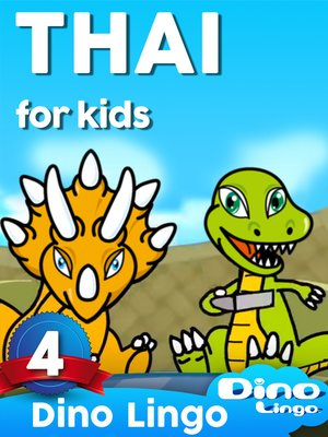 cover image of Thai for Kids, Lesson 4